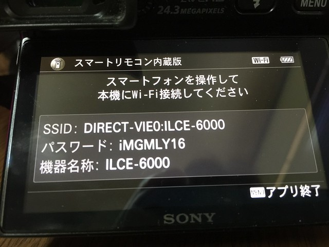 20150318084758