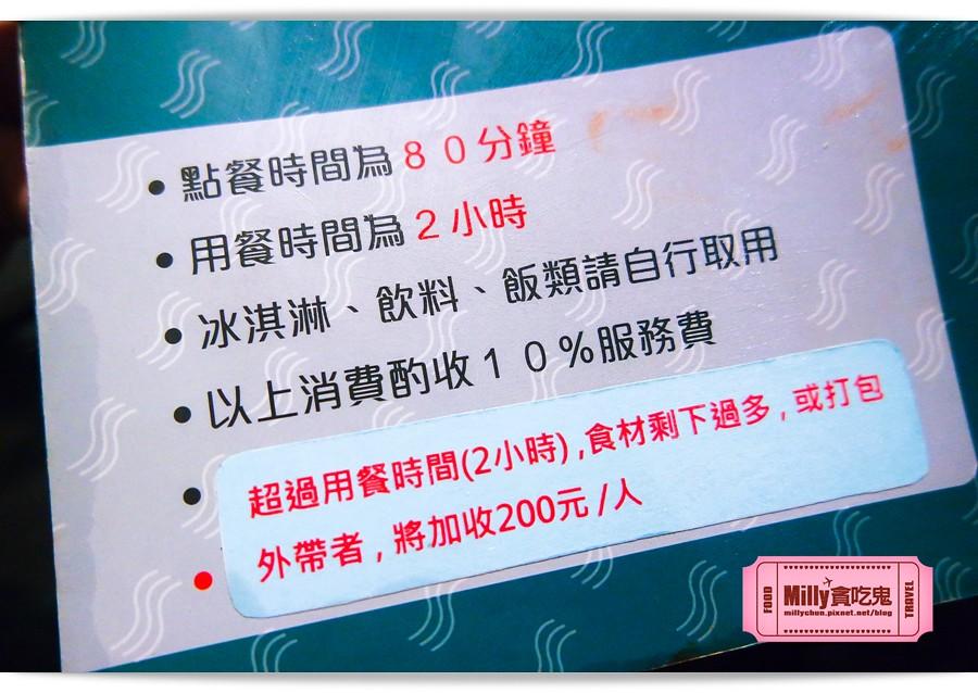 七輪燒肉本舖高雄巨蛋店0114