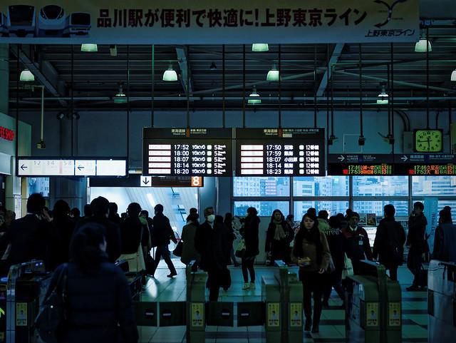Final Day of Tokyo Bound