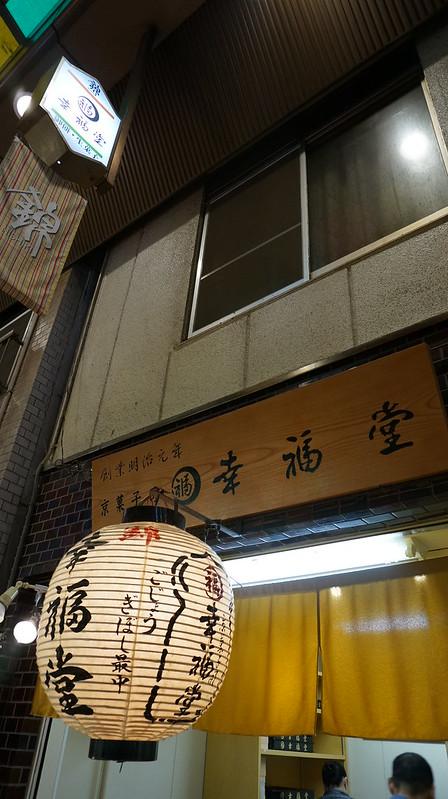 2015_0226_161043