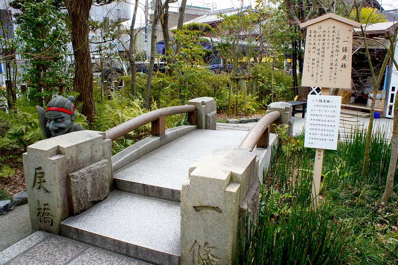 一條戻橋/晴明神社(Seimei-jinja Shrine / Kyoto City) 2015/03/12 04755