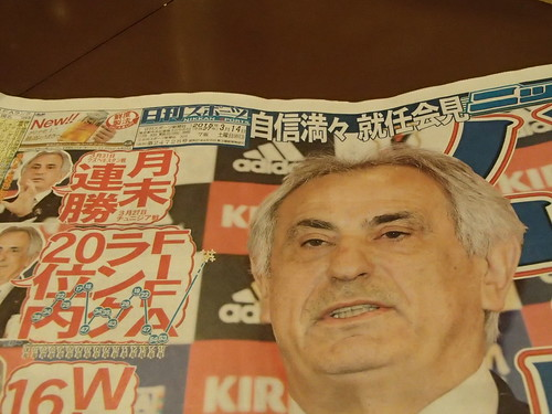 Sports news paper and 八十吉丸 - naniyuutorimannen - 您说什么!