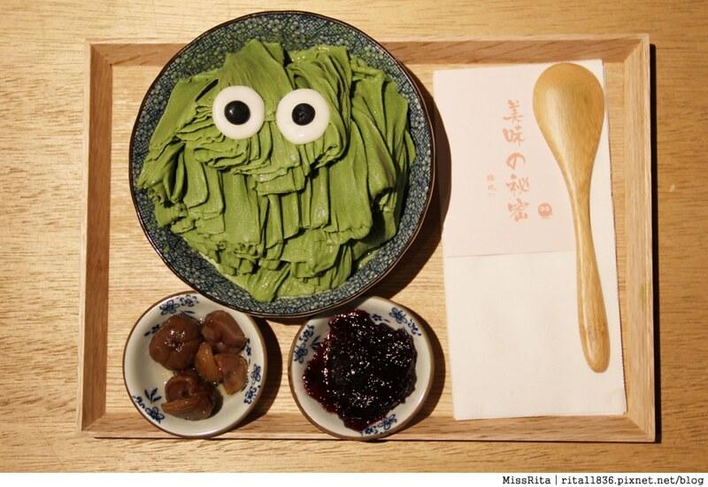 台中冰店 路地 冰之妖怪 眼睛冰淇淋 路地 氷の怪物13