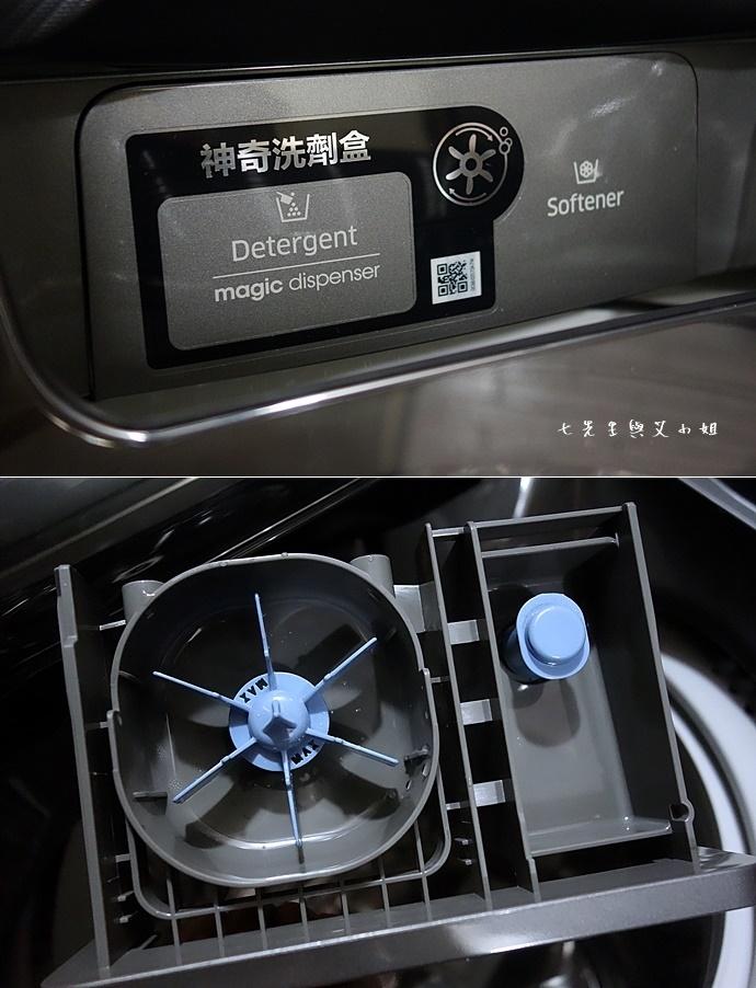 8 Samsung 雙效手洗 ActivDualWash 洗衣機