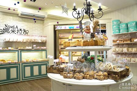 汐止.娜米拉烘培坊-精緻歐式麵包與CP值很高的蔓越梅起司蛋糕