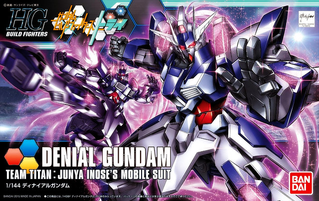 HGBF Denial Gundam - Box Art (and More)