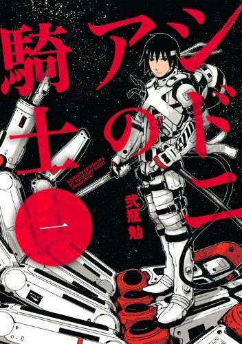 150513 -『第39回講談社漫畫賞』獲獎名單出爐、《銀河騎士傳》《七大罪》《飆速宅男》贏得大賞!