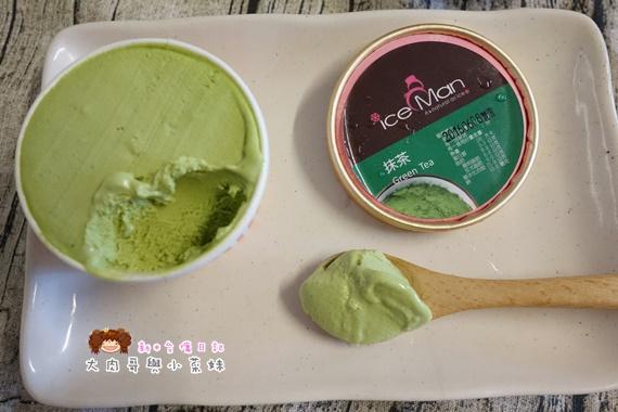 小雪人義式冰淇淋 (24).JPG