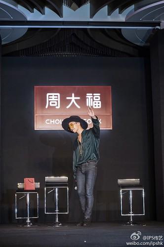 GD-ChowTaiFook-FM-Hongkong_Hyunra_16
