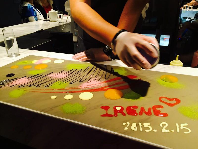 < 2015 香港4天3夜自由行 > 香港創意美食 – ATUM Desserant 即興創作甜點畫