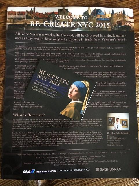 金, 2015-03-20 15:41 - Vermeer