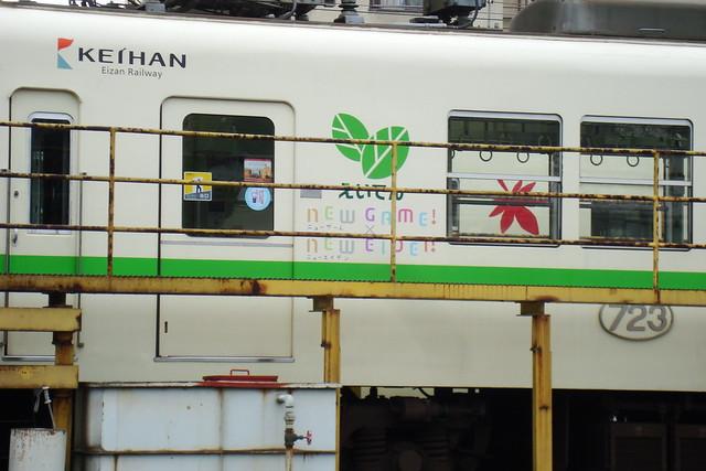 2015/04 叡山電車×NEW GAME! ラッピング車両 #01