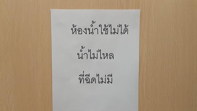 20150423_124606