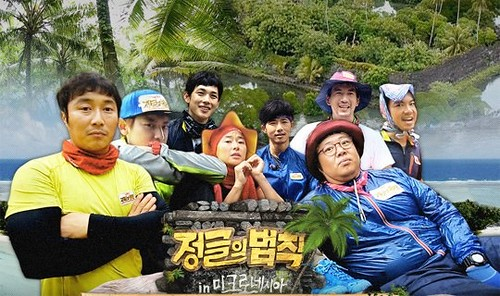 [Vietsub] Law of the Jungle Tập 93