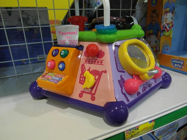 樂雅toyroyal萬能益智盒,超想買這個的@eco媽咪左營店