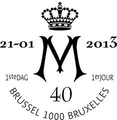01 1rste dag Princesse Mathilde