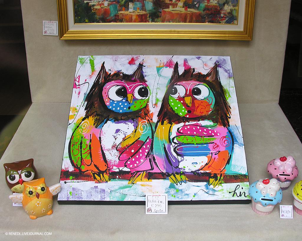 Vienna Owls Renedl