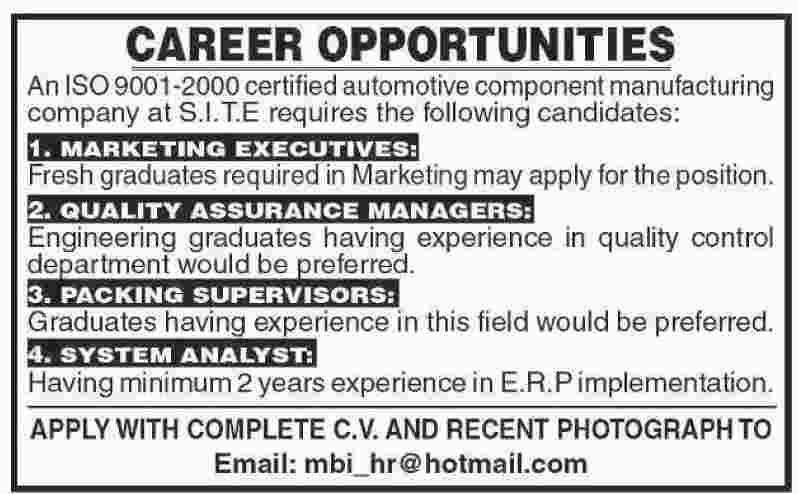 ISO Certified Automative Company Jobs