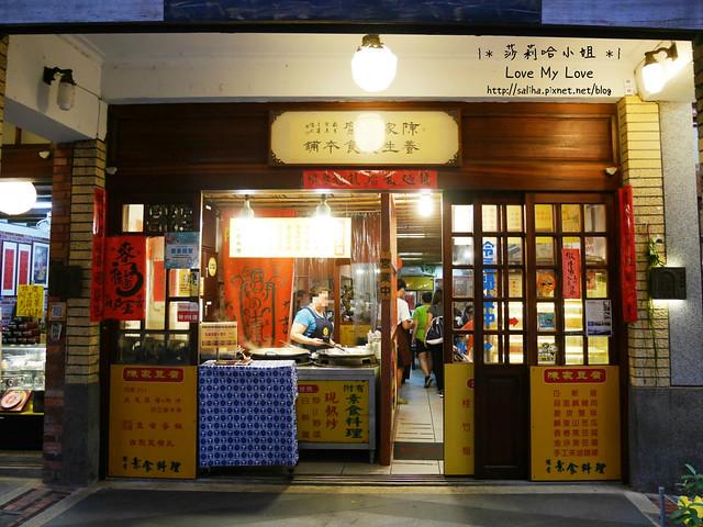 深坑老街素食豆腐餐廳推薦陳家豆腐臭豆腐炸豆腐清蒸豆腐 (2)