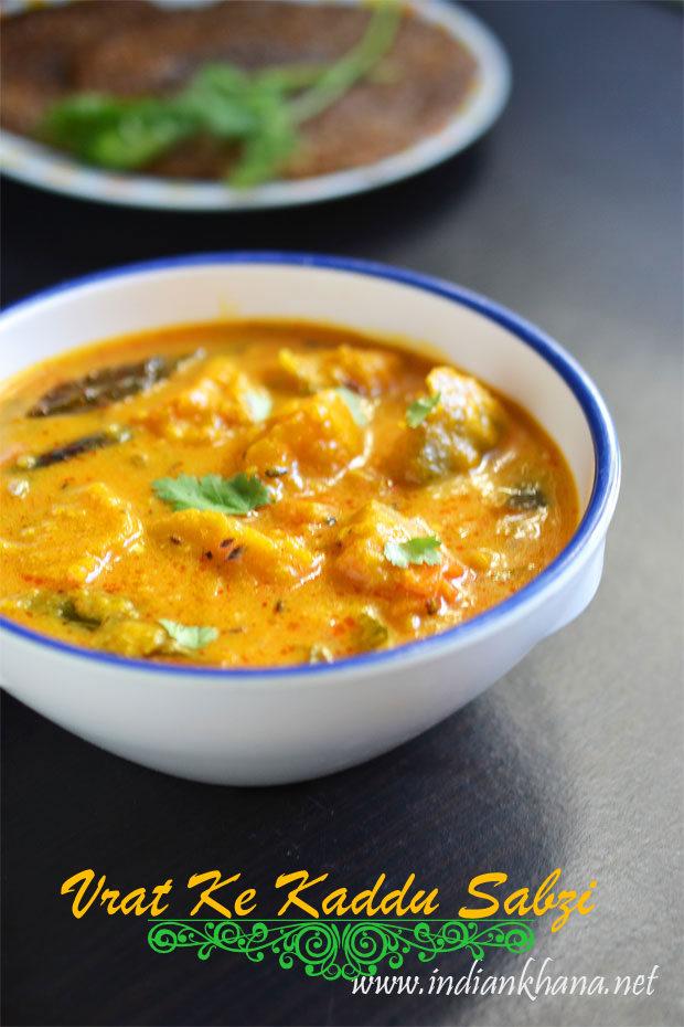 Dahiwale-Kaddu-Sabzi-Recipe