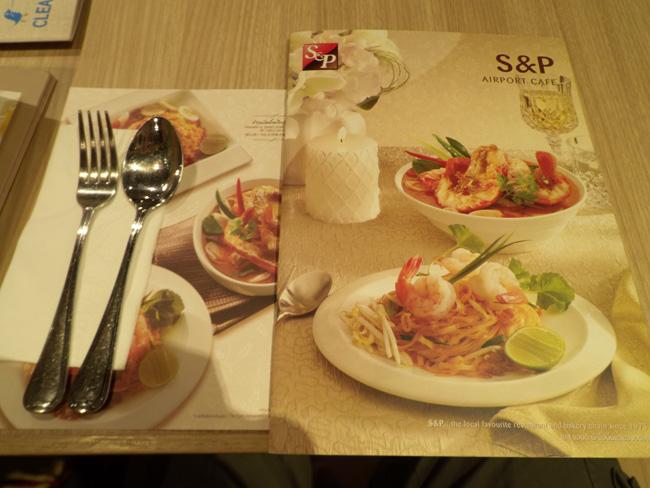 S&P restaurant