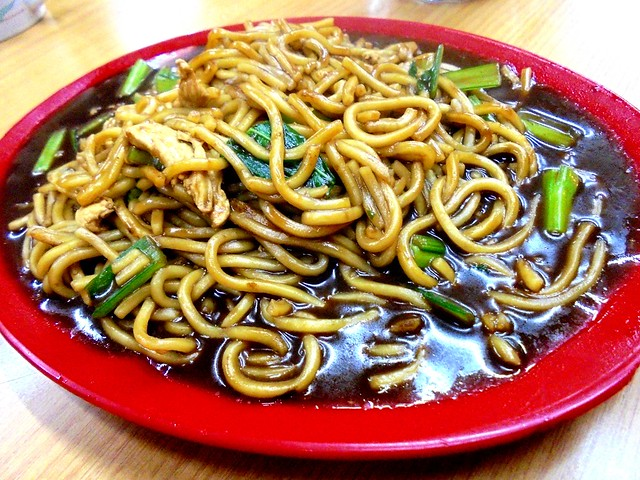 Happy Dragon Foochow fried noodles 1