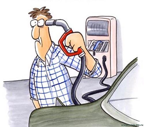 Прикмети поганого бензину