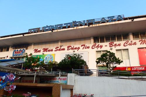 ベトナム フエ スーパー