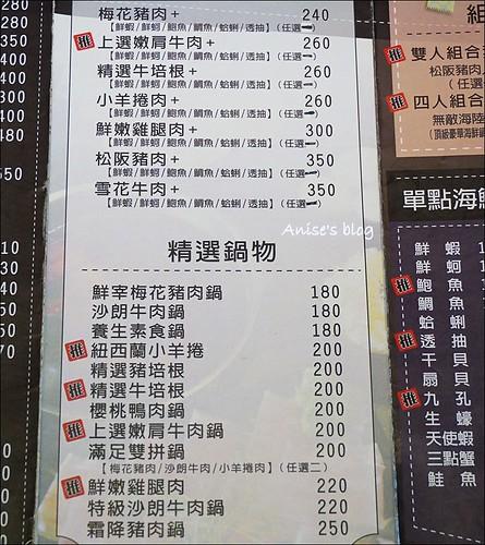 羅東石頭火鍋玖陶_009