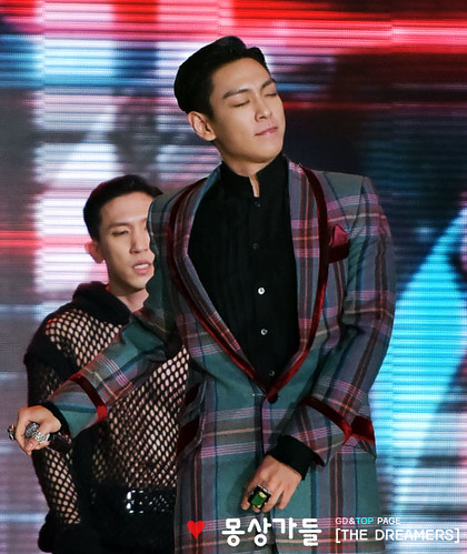 GDREIRA G-Dragon TOP GAON Awards 2016-02-17 (72)