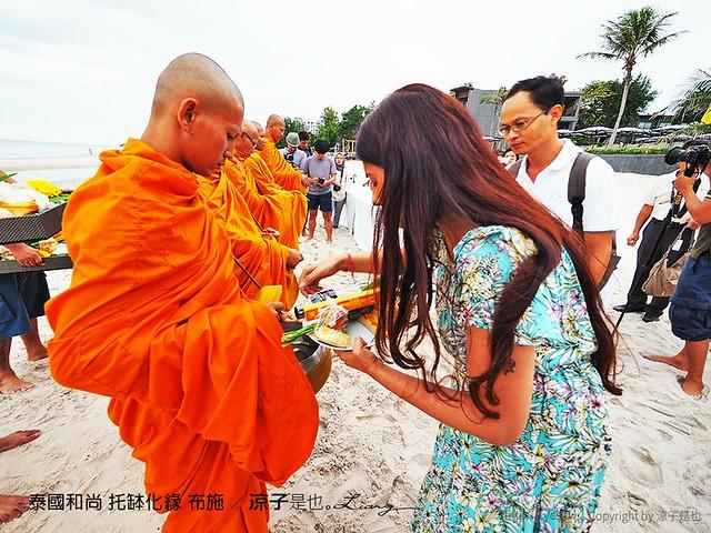 泰國和尚 托缽化緣 布施 9