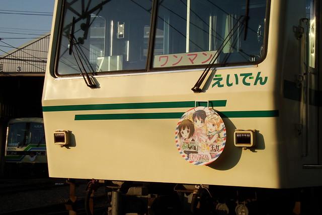 2015/04 叡山電車×きんいろモザイク ラッピング車両 #07
