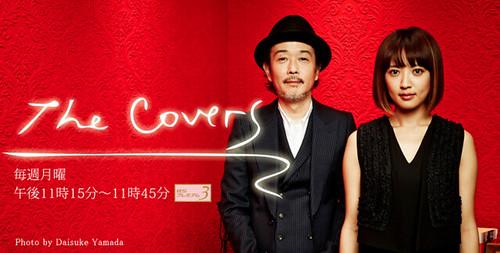NHK Covers