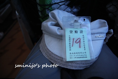 D3 04 登船證