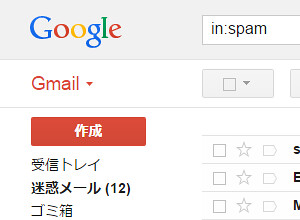 20150430_gmail_spam
