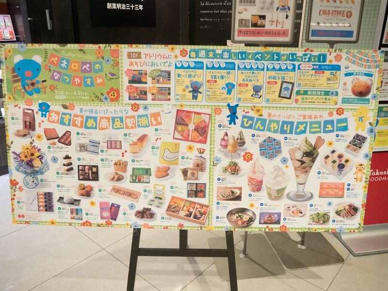 ペネロペ_新横浜 (19 - 24)