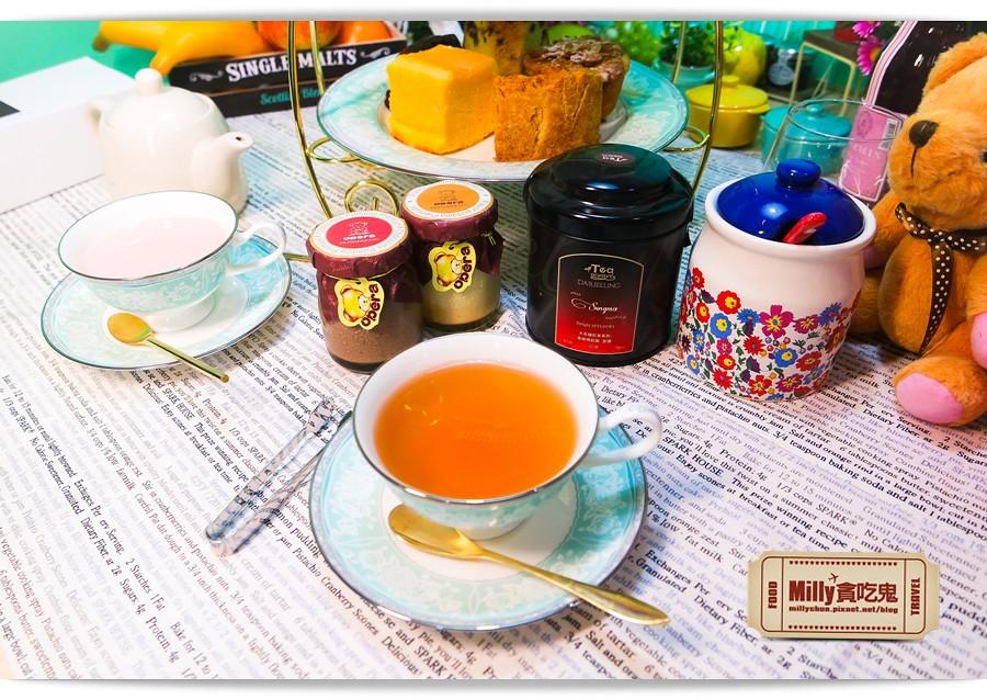 日本NARUMI鳴海骨瓷午茶杯盤組0023