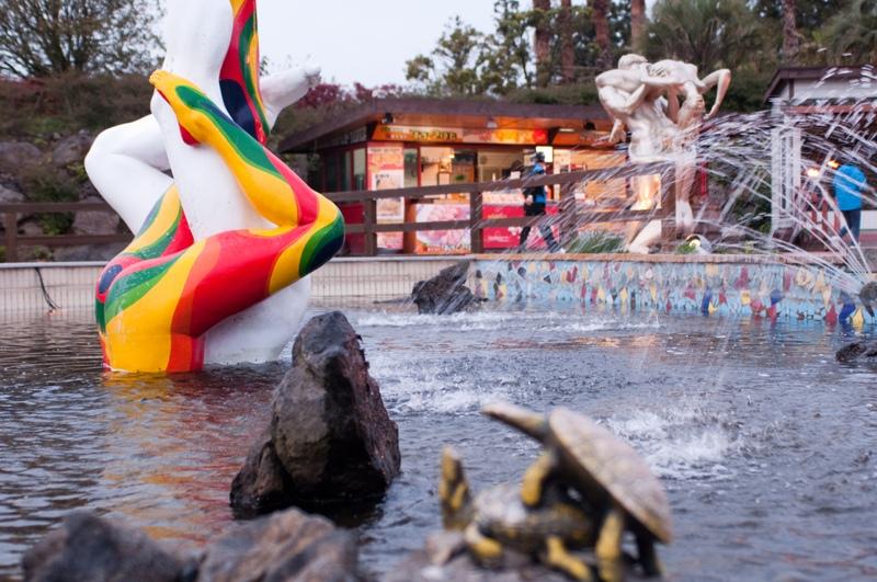 Sex Theme Park