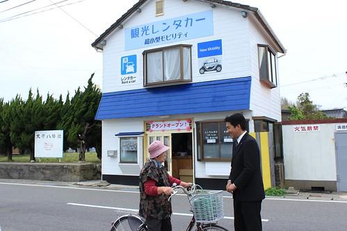姫島エコツーリズム事務所前にて
