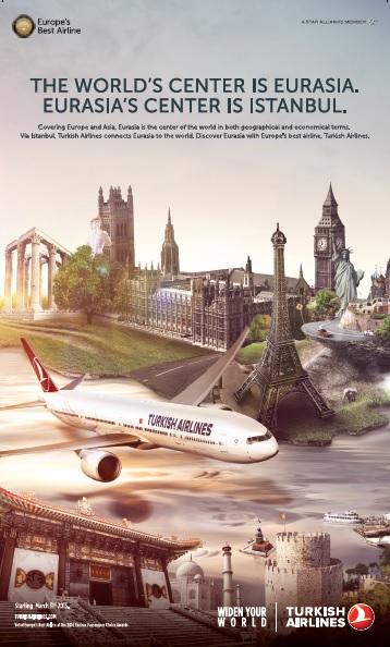 前往歐洲更要搭乘航線最多的土耳其航空