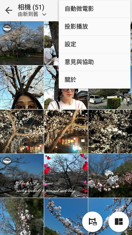 Screenshot_2015-04-05-12-40-58