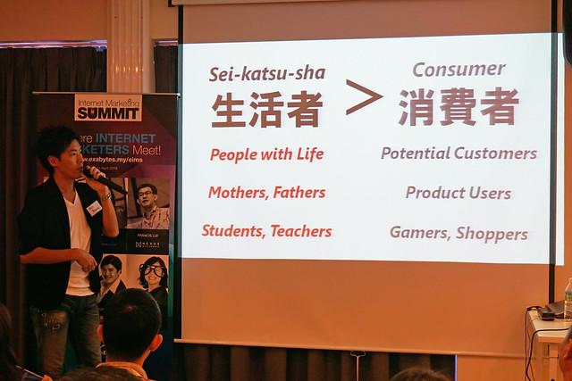 Mr. Kota Takaichi presentation