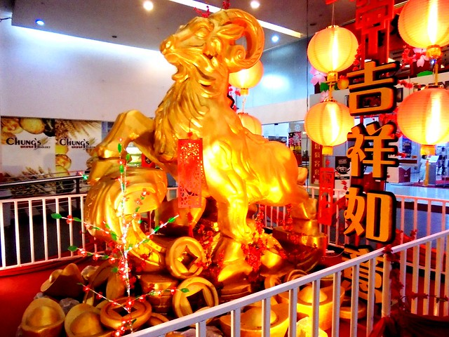 Chinese New Year 2015 Star MegaMall
