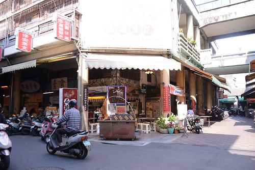 国華街修安豆花