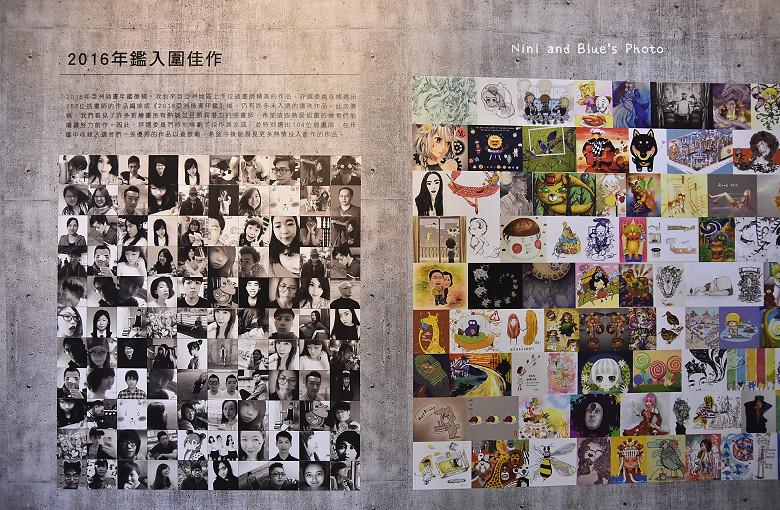 台中後火車站舊酒廠王畫創意園區2016插畫展35
