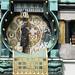Anker Uhr clock close up by Monceau