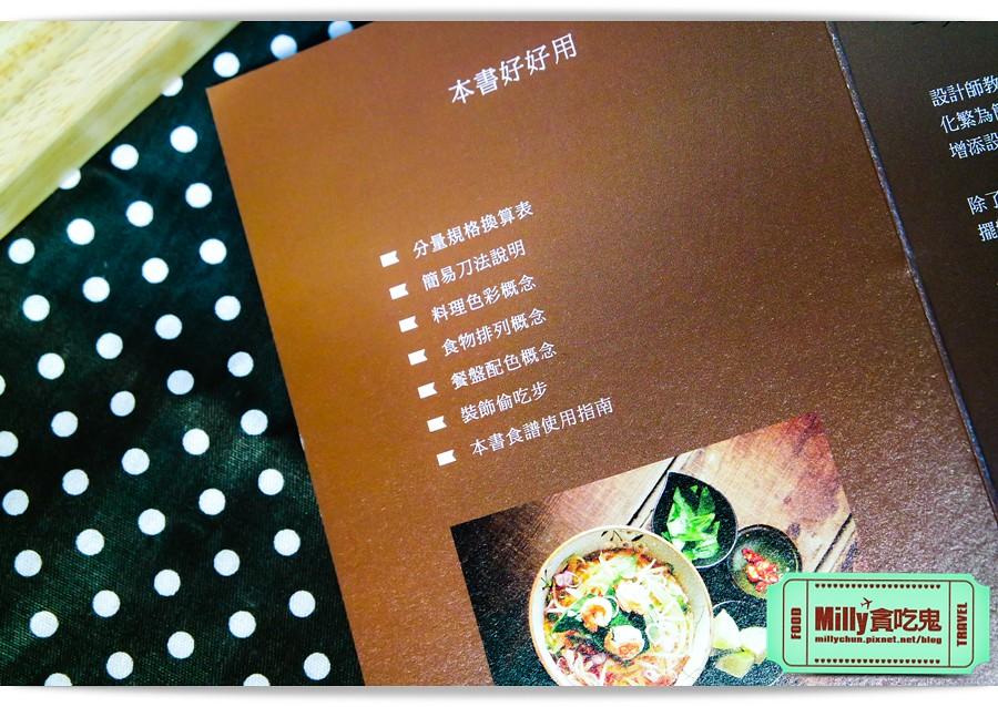 設計師的餐盤風景008