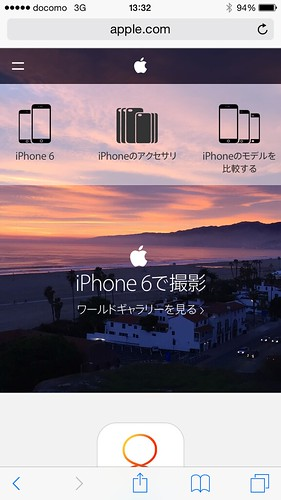 simフリー iPhone Android 通信