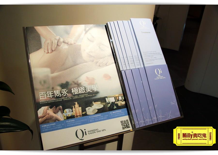 台南遠東香格里拉飯店099