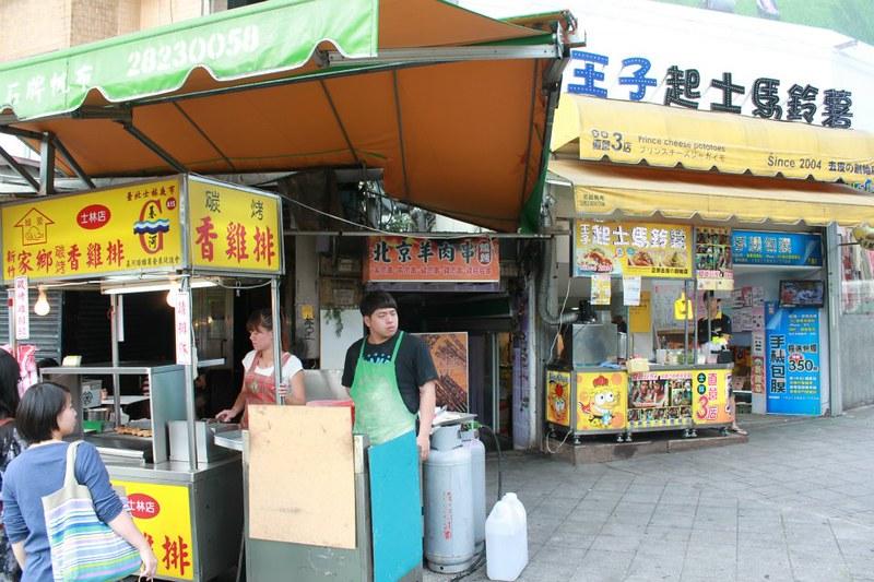台北士林夜市必訪美食-評比文-雞排篇-17度C在地推薦- (31)